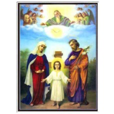 "6069 religious 3D Lenticular w/ frame  size 27"" x 35"""